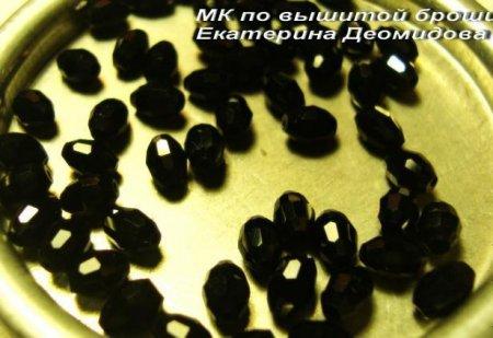 """Броши из бисера: Мастер-класс плетения изделия """"Черный Лебедь"""" от Екатерины Деомидовой в фото"""