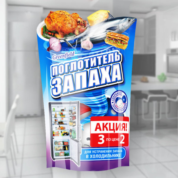 Что такое «поглотители запаха для холодильника»? в фото