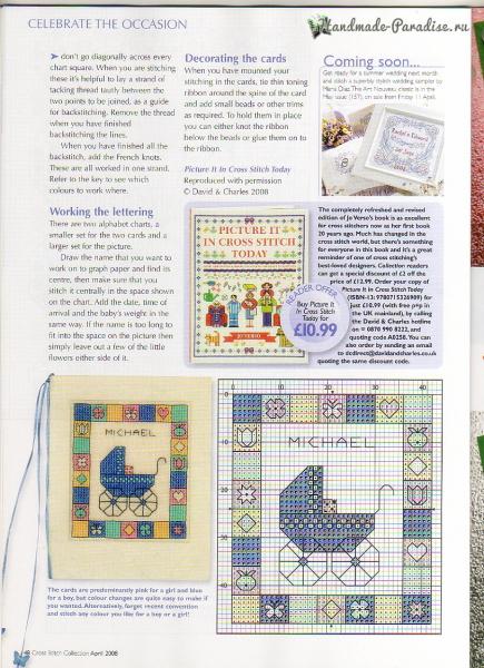 Cross Stitch collection 156. Схемы вышивки крестом в фото