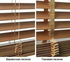Порядок монтажа деревянных жалюзи в фото