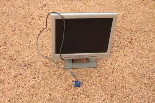 Приватный LCD монитор в фото