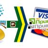 Вебмані-обмінники: обмін і переклад webmoney на інші валюти