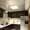 Реечный подвесной потолок. Особенности конструкции и возможные места применения