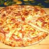 Пицца. Приготовление пиццы на паровой бане