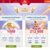 Інтернет-казино для українців: обираємо SlotoKing!