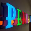Объемные буквы в рекламе с подсветкой