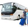 Преимущества путешествия автобусом