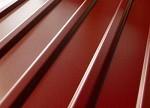 Materialu-dlia-krovli-profnastil-150