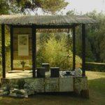 teahouse1 1