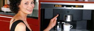 Кофемашина для дома: вкусный кофе — это быстро и просто в фото