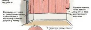 Как наклеить виниловые обои: материалы, инструменты, процесс в фото