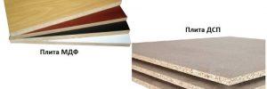 Материалы для мебели своими руками: пиломатериалы, МДФ, ДСП в фото