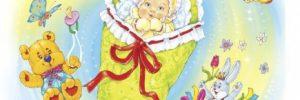 Схема вышивки крестом: «метрики для новорожденных» скачать бесплатно в фото