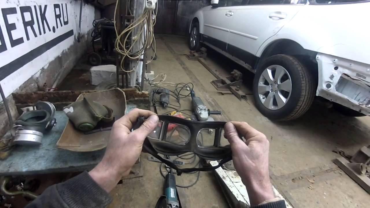 2 kuzovnoi remont instrumenty i tehnika bezopasnosti obuchayuschee video na por