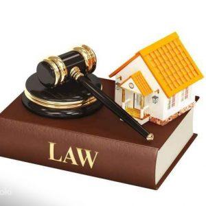 Помощь юриста по недвижимости